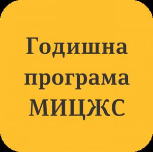 0301_Programa_V01