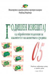 Naslovna 2005