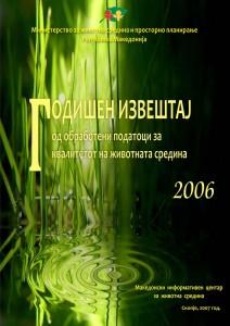 Naslovna 2006
