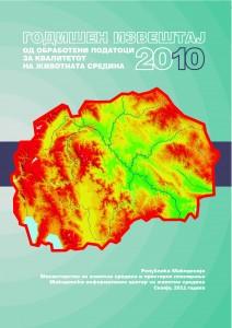 Naslovna 2010