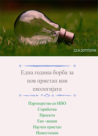 baner_zamenik