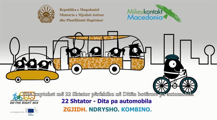 spot den bez avtomobili 2015 alb