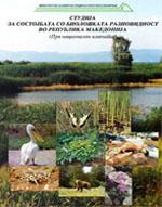 Baner_Prv-nacionalen-Izvestaj-Studija-za-sostojbata-so-bioloskata-raznovidnost-vo-RM