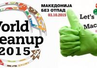 makedonija bez otpad 2015