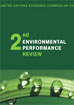 Baner_EPR-Second-Environmental-Performance