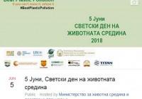 Screenshot_EVENT FACEBOOK