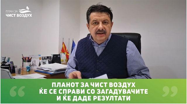 Makraduli_Video