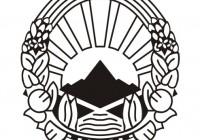 Logo_GRB