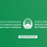 МЖСПП преземa превентивни мерки за заштита 1