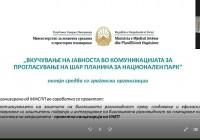 info_sredba so NVO_1
