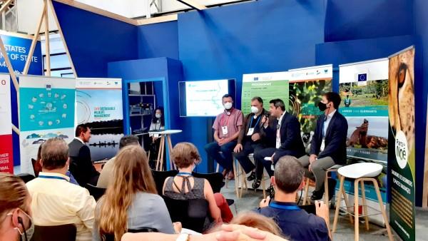 Сесија посветена на НП Шар Планина како дел од Европскиот зелен појас на Светскиот